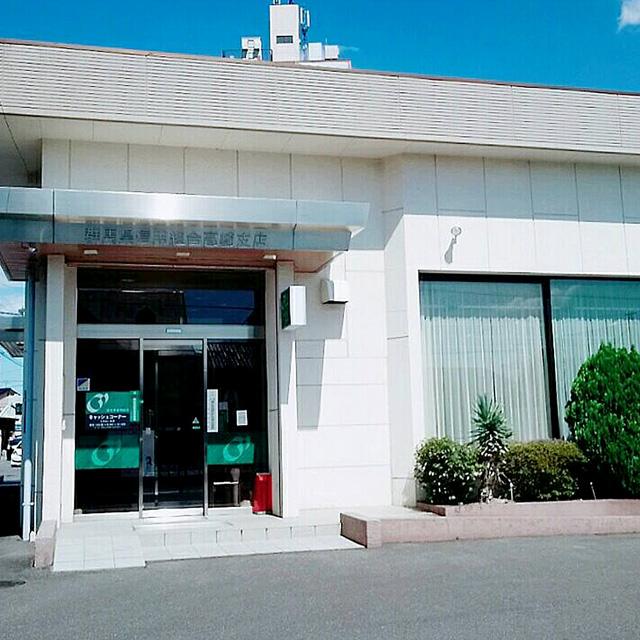 群馬県信用組合 高崎支店